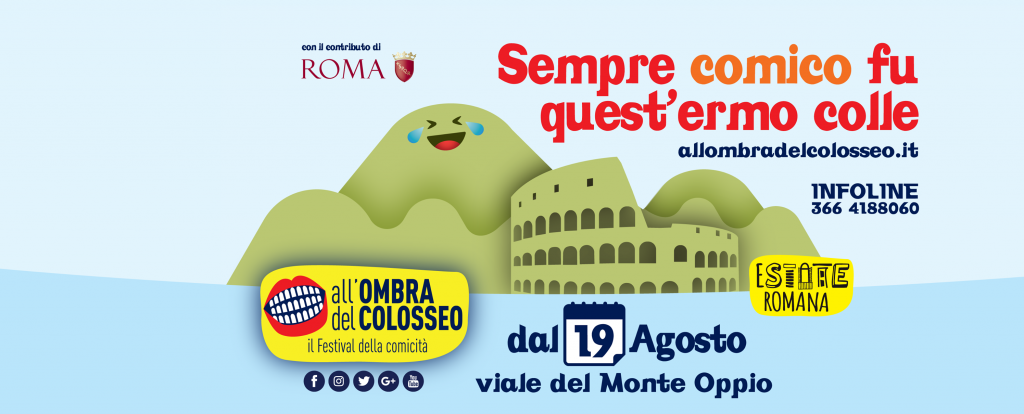 All'ombra del Colosseo - logo 2017