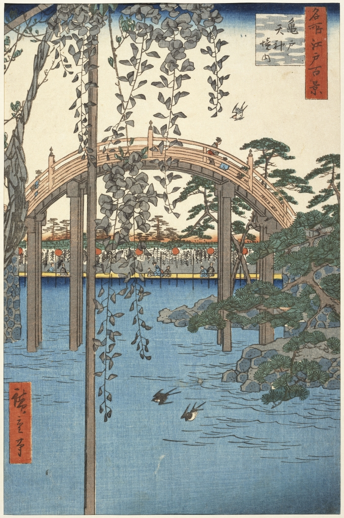 03. Hiroshige