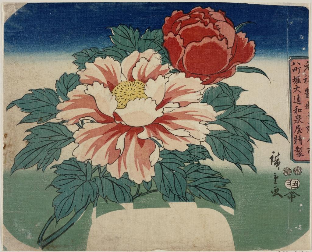 10. Hiroshige